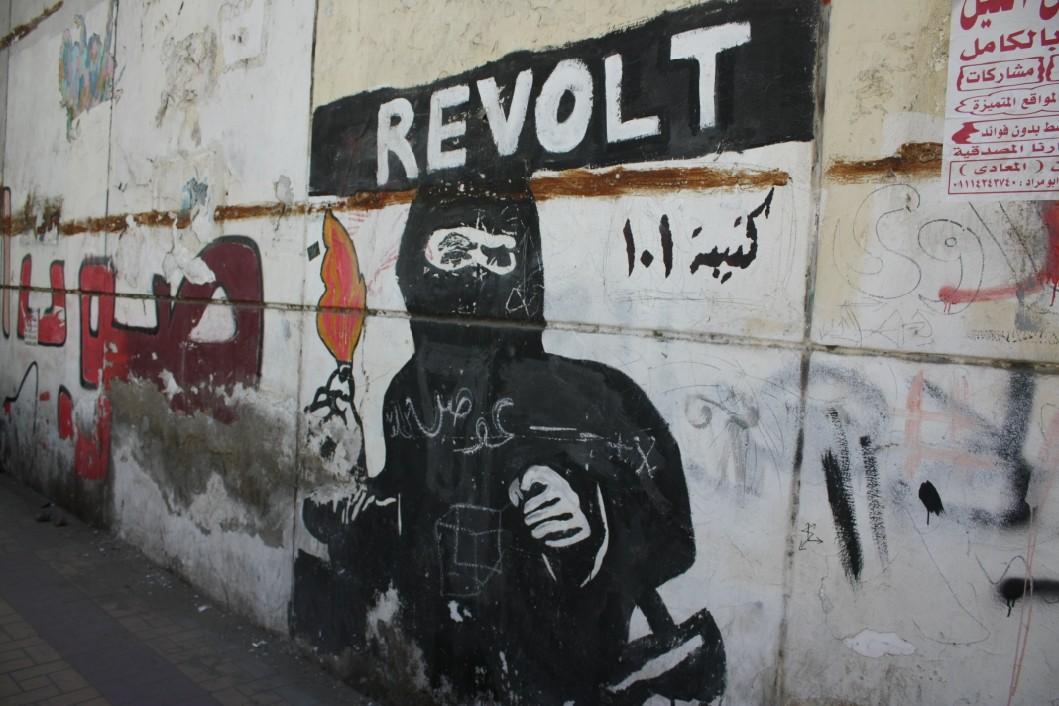 street-art-cairo-egypt (3)